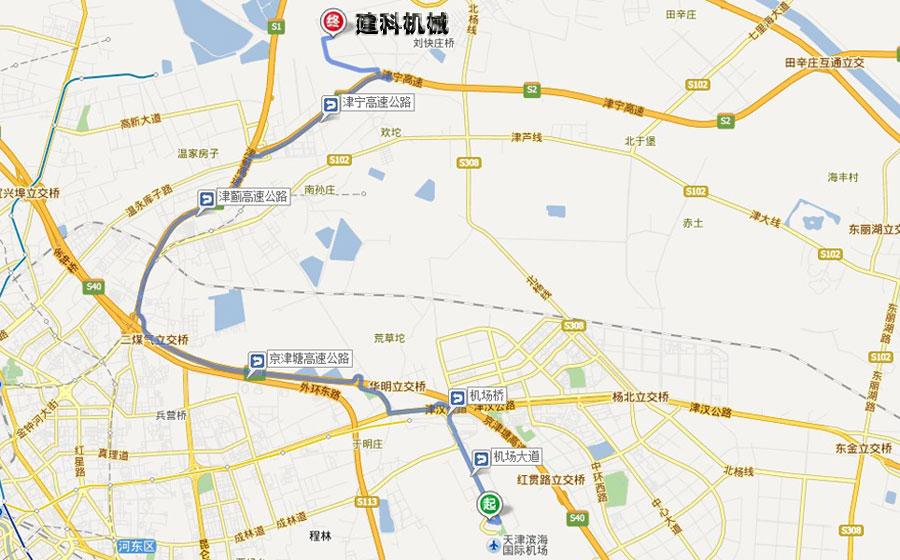 约40分钟 天津南站