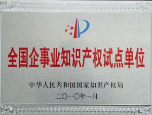 天津建科 建科机械 弯箍机 网焊机